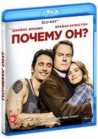 Почему он? (Blu-Ray) / Why Him?