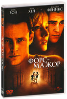 DVD Форс - мажор (реж. Джозеф Рубен) / Return to Paradise / Возвращение в рай / All for One