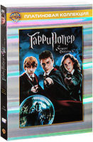 Гарри Поттер и Орден Феникса (2 DVD) / Harry Potter and the Order of the Phoenix
