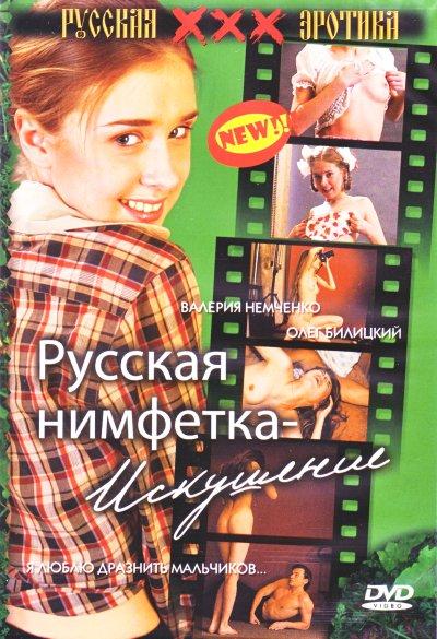 Валерия немченко анна маранцева, голые телки гиф