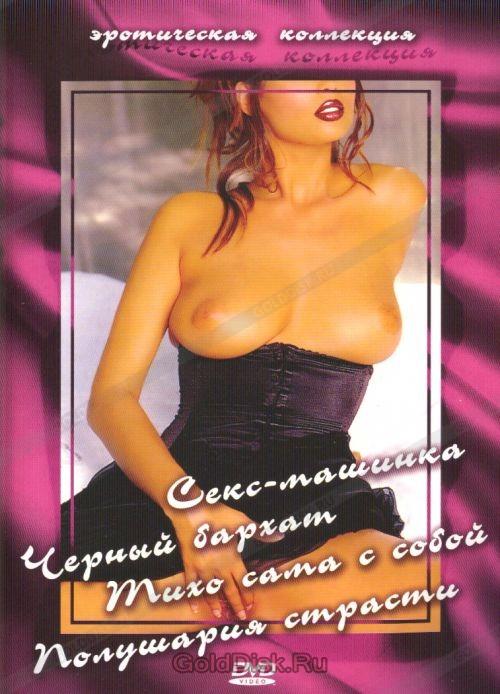 Черный бархат секс 2 фотография