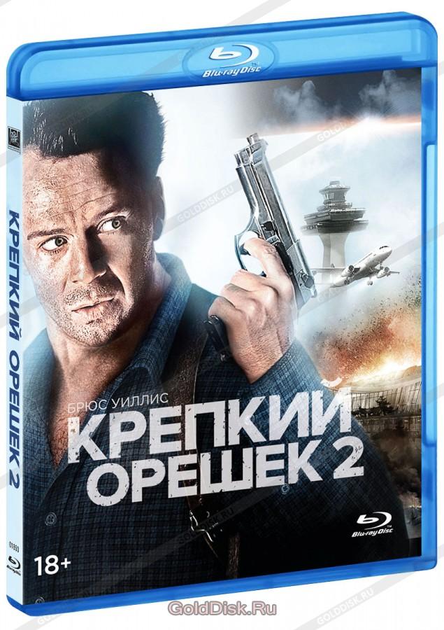 http://www.golddisk.ru/goods_img/24/24295.jpg