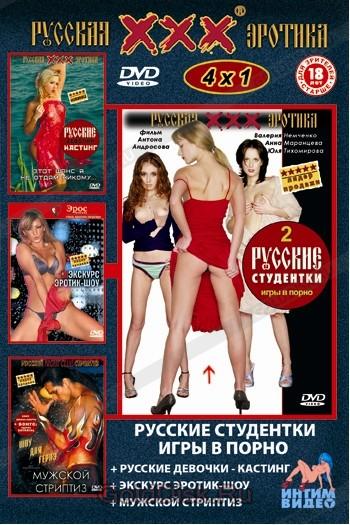 Смотреть взрослое видео на www.pornvk.ru тут 18+ онлайн