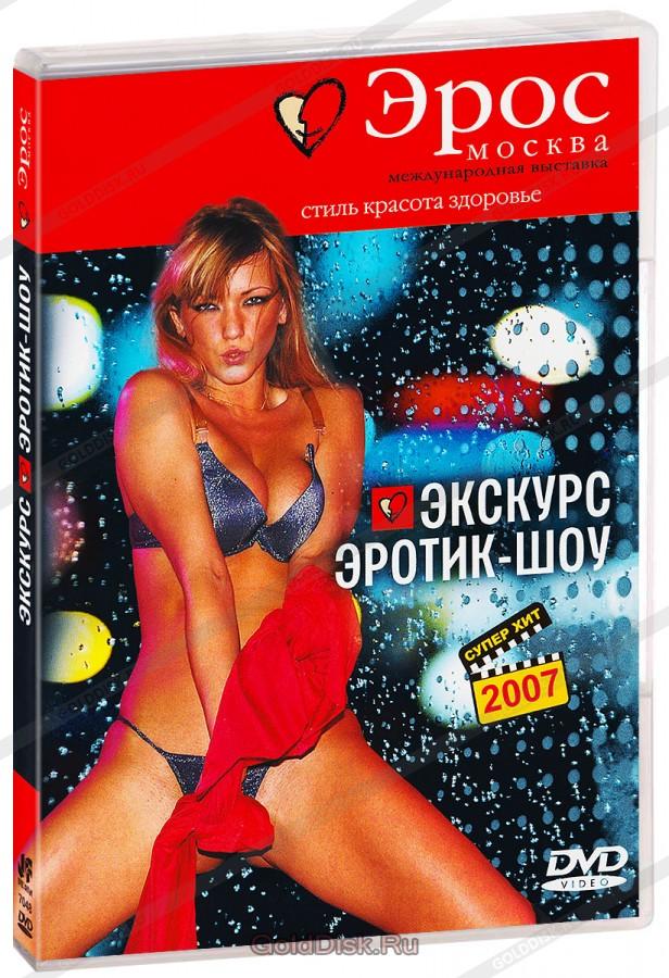 Пьяные голые русские женщины  Фото голых русских женщин