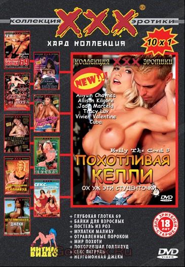 porno-priema-smotret-porno-film-mir-pohoti