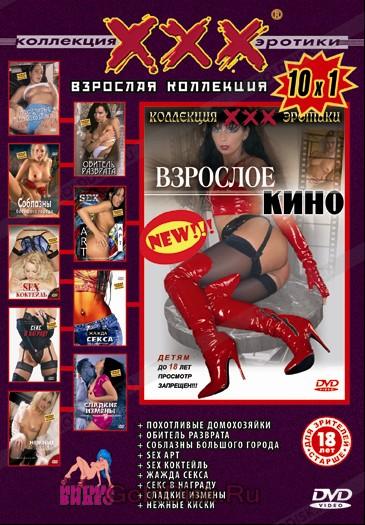 devushki-tolko-v-mini-bez-trusikov