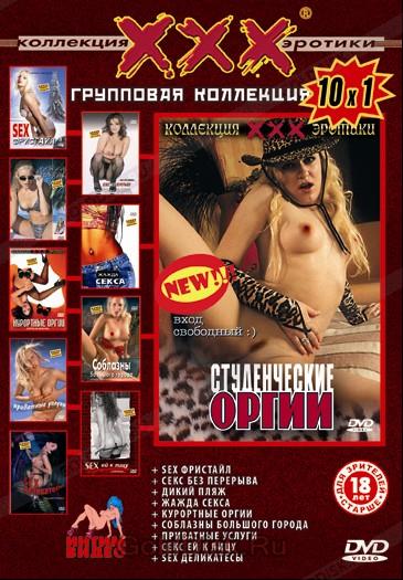 salon-eroticheskoy-modi-shokoladnaya-liliya