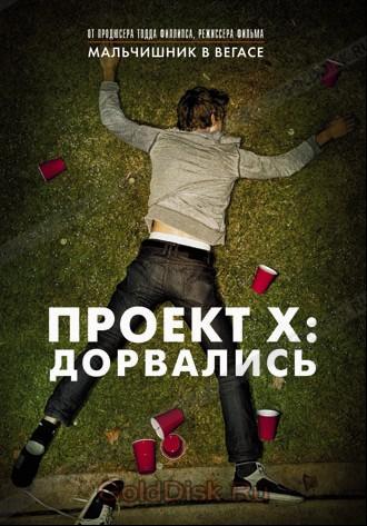 Дневник слабака фильм 2018