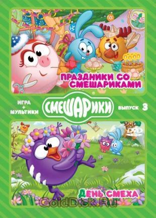 Фердинанд мультфильм 2018 полный фильм