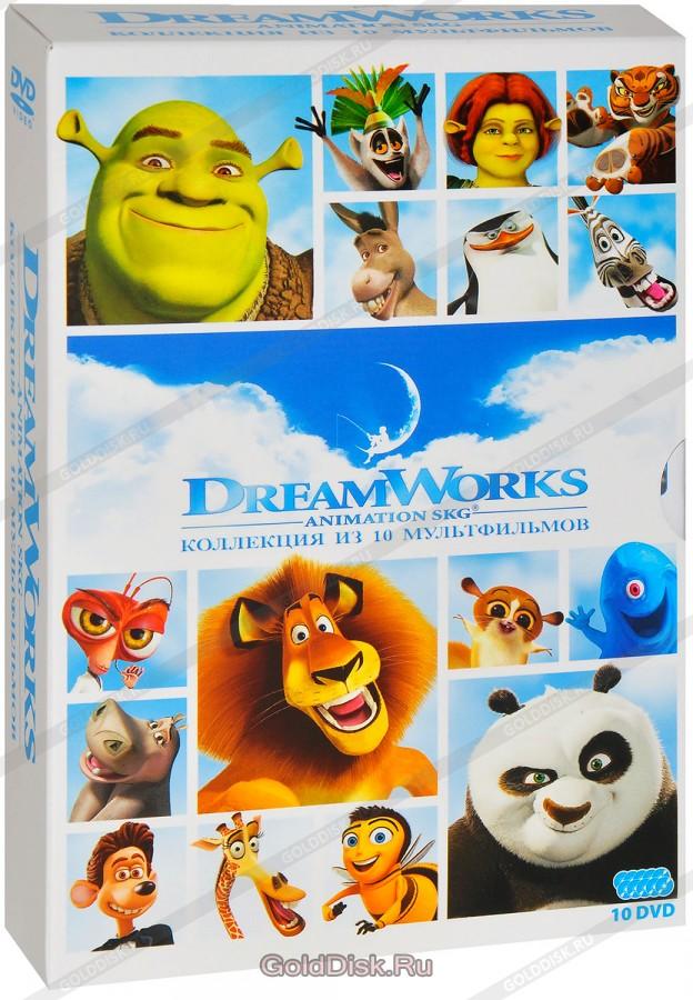 Мультфильмы dreamworks смотреть онлайн бесплатно в