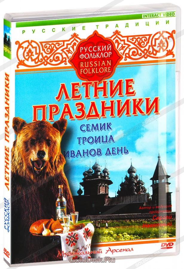 Пробуждение (2018) трейлеры, даты премьер КиноПоиск