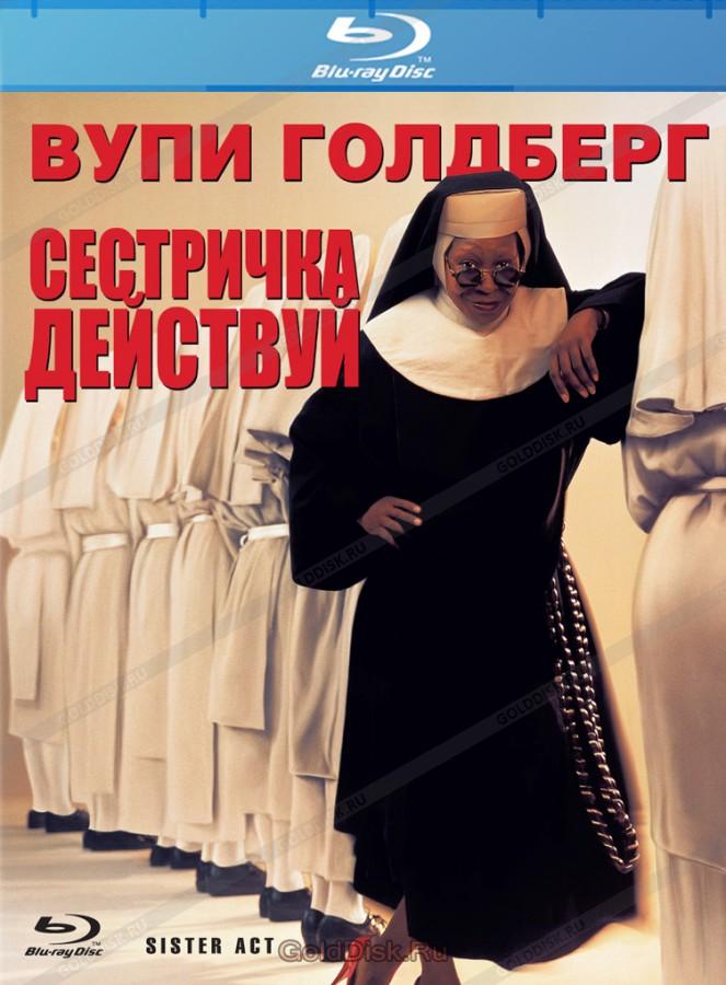 Кам рип фильм Гоголь. Начало