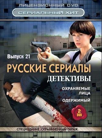 Смотреть фильм белоруссия 2018 сериалы