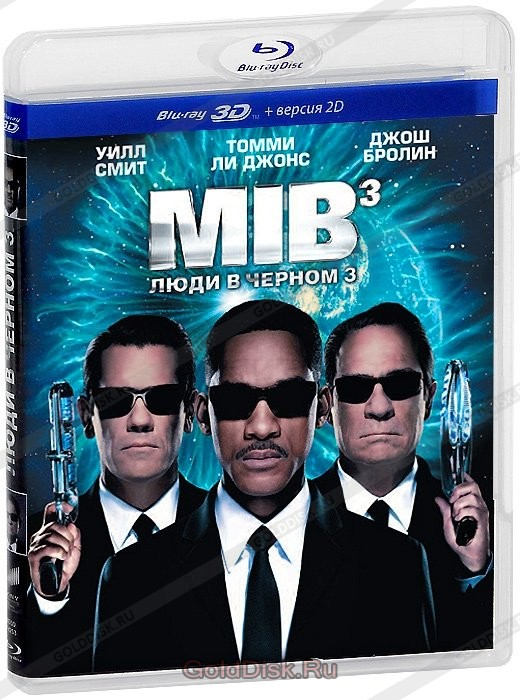 ���� � ������ 3 / Men in Black 3 (2012) [1080p, 2D/3D BD-Remux] BD3D