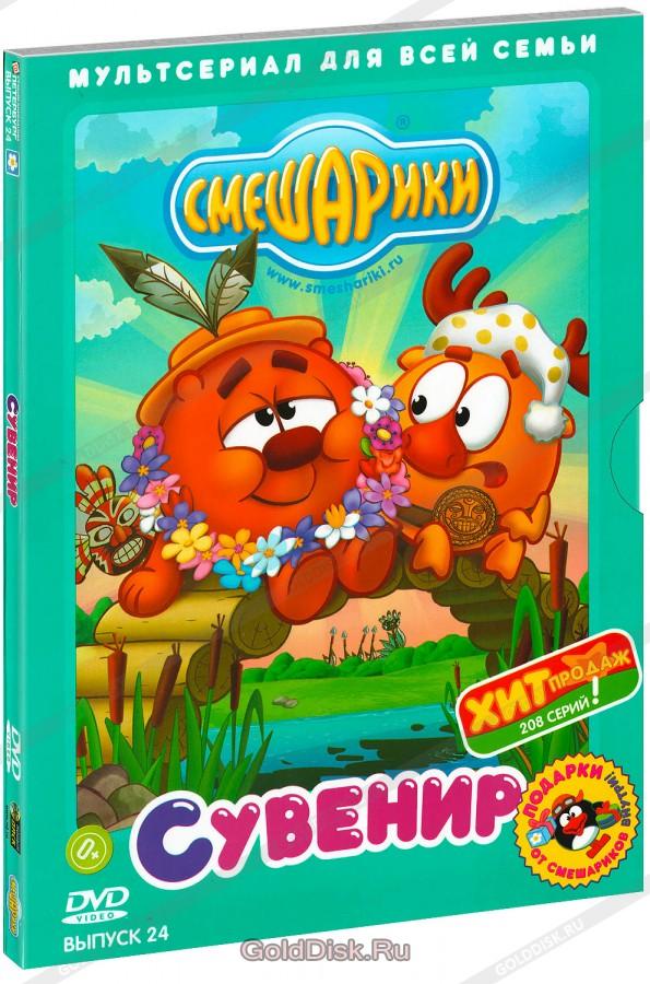 Музыка гадкий я 2 - отличное качество от Cod-go.ru