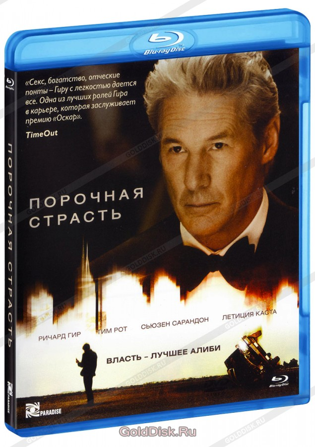 http://www.golddisk.ru/goods_img/45/45670.jpg