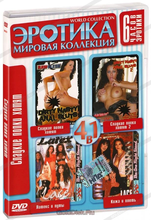 mirovaya-erotika-smotret