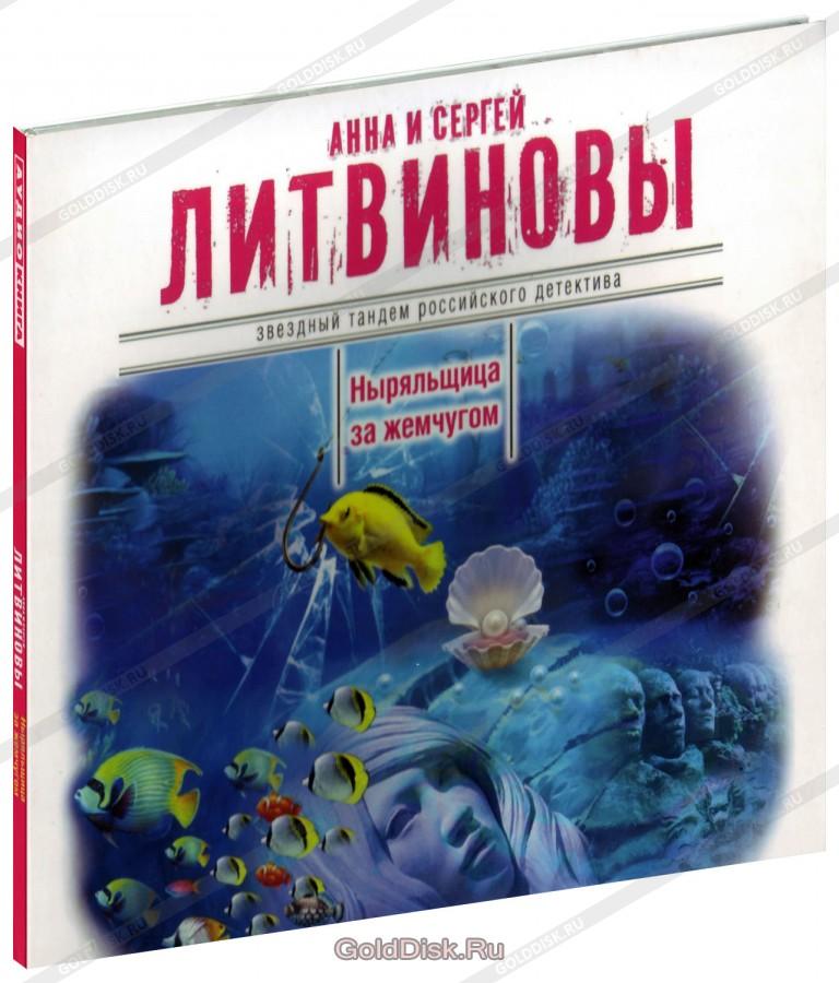 Екатерина Безымянная Записки prostitutki Ket  скачать