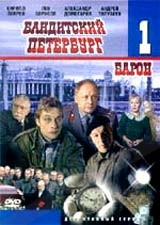 Usage Statistics for www good-cinema ru - Ноябрь 2013