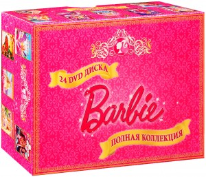 DVD Коллекция Барби (24 DVD) / Barbie in the Nutcracker / Barbie as Rapunzel / Barbie of Swan Lake / Barbie as the Princess and the Pauper / Barbie: Fairytopia / Barbie: Mermaidia / Barbie's Diaries / Barbie and the Magic of Pegasus 3-D / Barbie And The Three Musketeers / Barbie in the