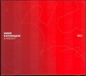 Audio CD Нино Катамадзе & Insight: Red (2 Audio CD)