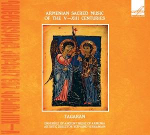 Audio CD Духовная музыка. Армянская духовная музыка V-XIII веков / Armenian sacred music of the V-XIII centuries