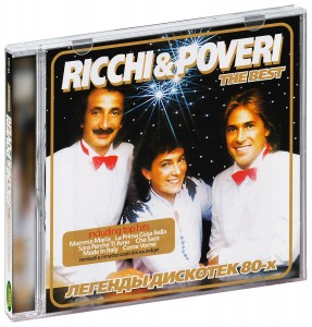 Audio CD Ricchi & Poveri. The Best. ������� �������� 80-�