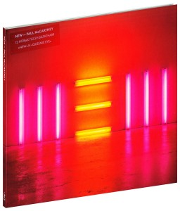 Audio CD Paul McCartney. New