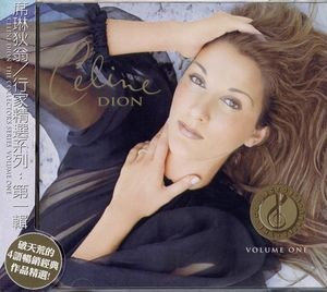 Audio CD Celine Dion. The Collector'S Series Volume One