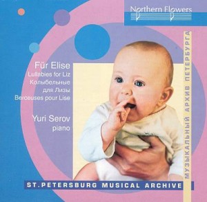 Audio CD Fur Elise. Music for piano