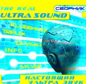 Audio CD �������. The real ultrasound