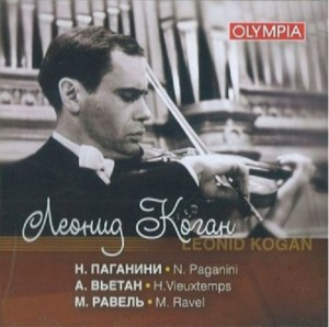 Audio CD Леонид Коган. Паганини, Вьетан, Равель