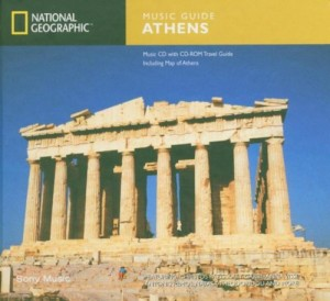 Audio CD Various. Music Guide: Athens