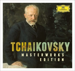 Audio CD Various Artists. Tchaikovsky Edition