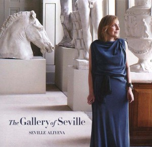 Audio CD Seville Aliyeva. The gallery of Seville
