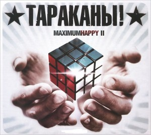 Audio CD Тараканы. MaximumHappy II