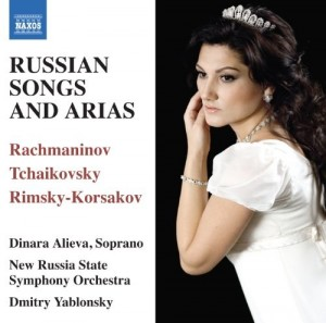 Audio CD Alieva. Russian Songs and Arias.