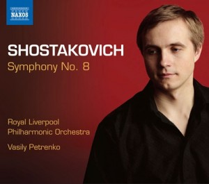Audio CD Vasily Petrenko. Shostakovich. Symphony No. 8