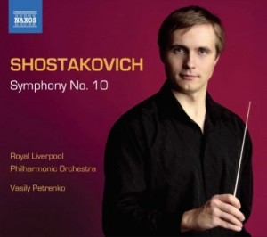 Audio CD Vasily Petrenko. Shostakovich. Symphony No.10
