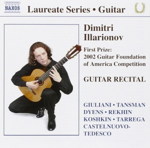 Audio CD Dimitri Illarionov. Guitar Recital