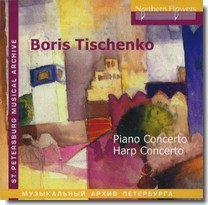 Audio CD Борис Тищенко. Концерт для фортепиано. Концерт для арфы