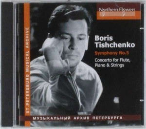 Audio CD ��������. ������� �������� �5, For Flute,Piano,Strings /����������