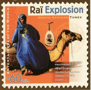 Audio CD Various Artists. Rai Explosion: North African Tunes