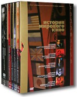 История мирового кино: Франция, Англия, Япония, Америка, Россия (7 DVD) / A personal journey with Martin Scorsese through American movies / Century Of Cinema - The Russian Idea / 2x50 Years of French Cinema / Typically British / 100 Years of Japanese Cinema