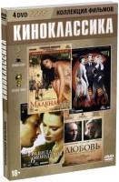 Коллекция фильмов. Киноклассика (4 DVD)