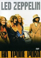 На тропе рока: Led Zeppelin (DVD)