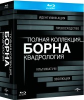 Полная коллекция Борна: Квадрология (4 Blu-Ray) / The Bourne Identity / The Bourne Supremacy / The Bourne Ultimatum / The Bourne Legacy
