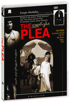 ������ (DVD) / Molba / The Entreaty / The Plea