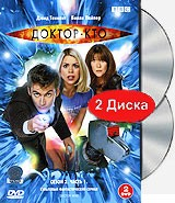 DVD ������ ���: ����� 2. ����� 1 (2 DVD) / Doctor Who