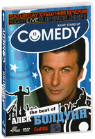 ��������� ������� � ������ �����: ���� ������� (DVD) / Saturday Night Live: The Best of Alec Baldwin